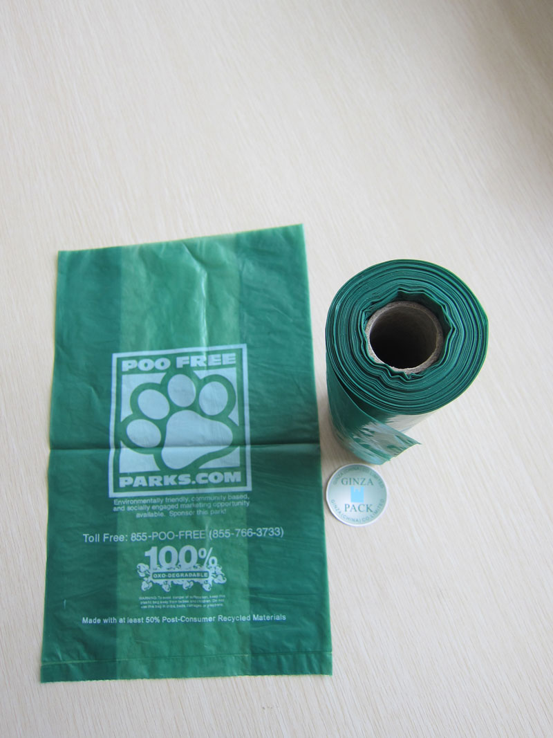 recycle dog bags