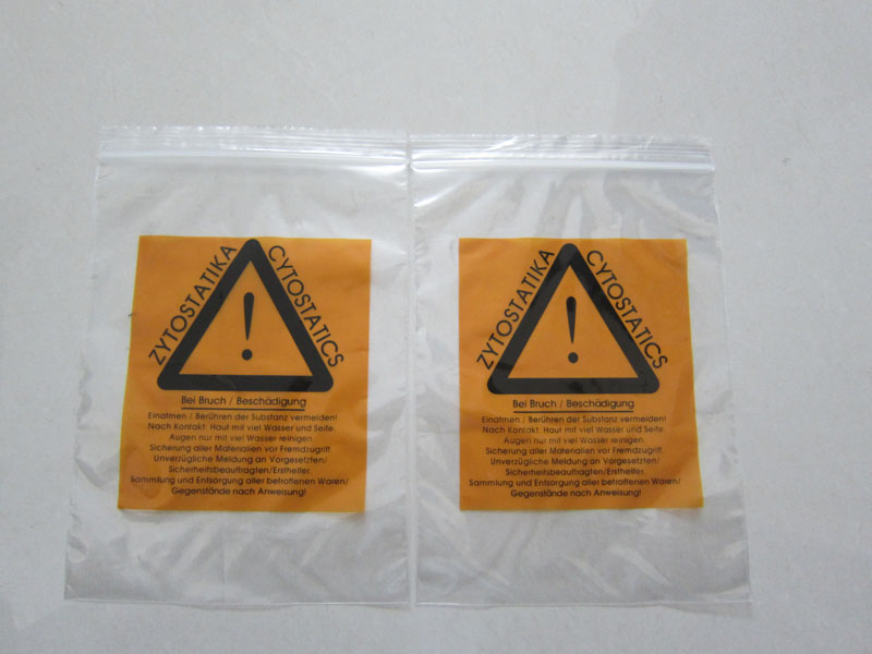 ziplock with printing
